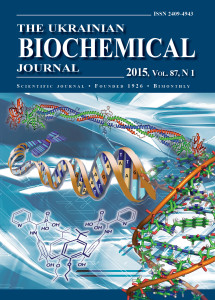 cover_biochem_no1_2015